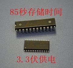 语音芯片aP89085