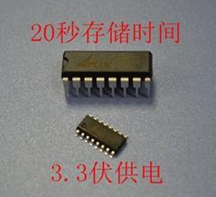 语音芯片aP89021