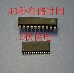 语音芯片aP8942a