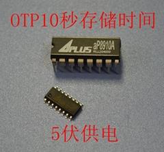 语音芯片AP8910A