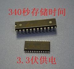 语音芯片ap89085/ap89170/ap89341