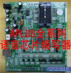 ap89w24usb语音编程拷贝机烧写器