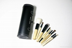 9pcs makeup brush set with bucket package