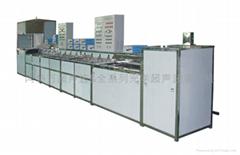 阿特万超声波&光学超声波清洗机