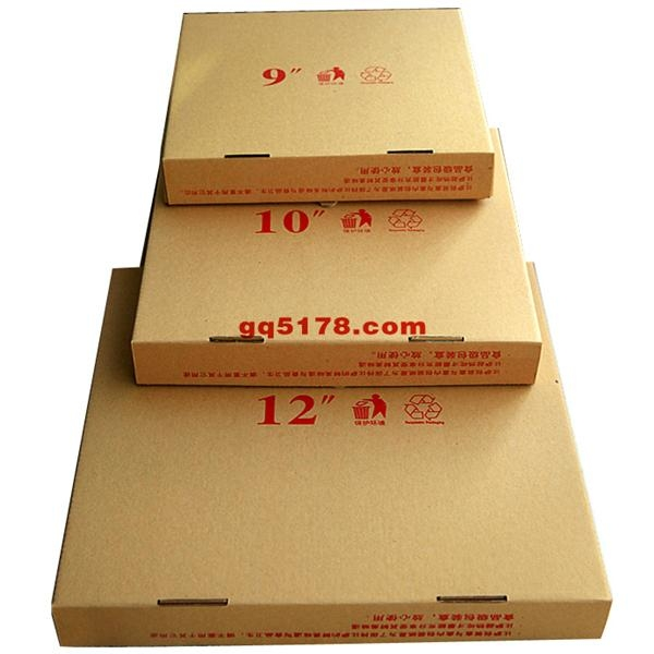 Cheap Lunch Box Food Packaging Pizza Box 5