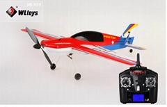 spy plane glider electri