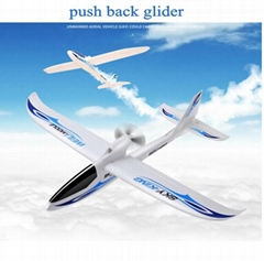 new style high quality glider electric toy remote control radio powerup foa