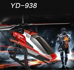 helikopter electric aircraft biggest remote control helikopter radio big flying