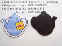 Rubber magnet , Fridge magnet