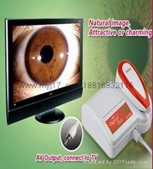 電視型虹膜檢測儀(繁體版)