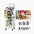 川越自动袋装食品颗粒包装机