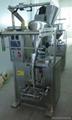 全自动粉剂婴儿爽身粉包装机