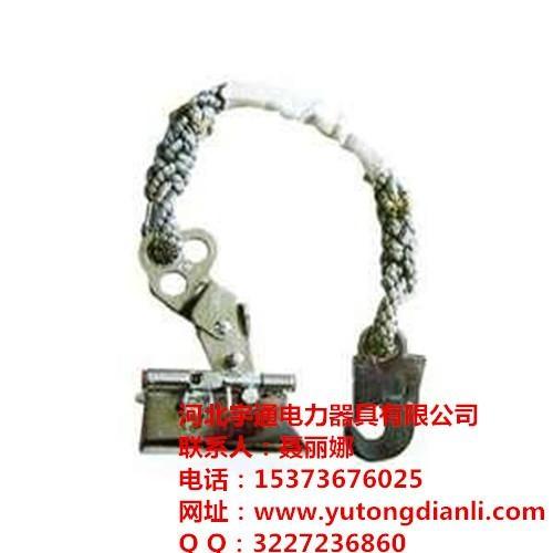 銅陵安全繩自鎖器 1