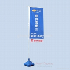 3M Flagpole with Water Tank
