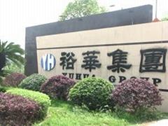Hunan Yuhua  Technology group co.,ltd