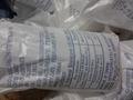 food grade sodium bicarbonate 99% min . 1