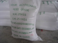 feed grade  sodium bicarbonate 99%