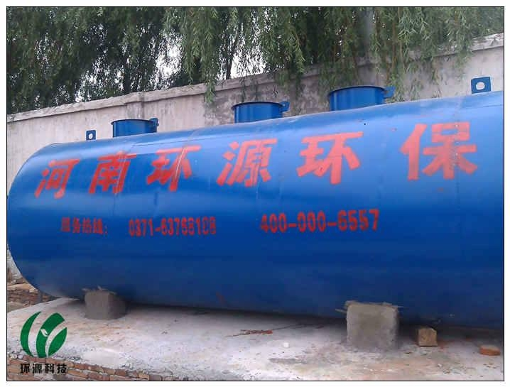 一体化新农村生活污水处理设备价格 1