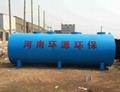 一体化新农村生活污水处理设备价格 2