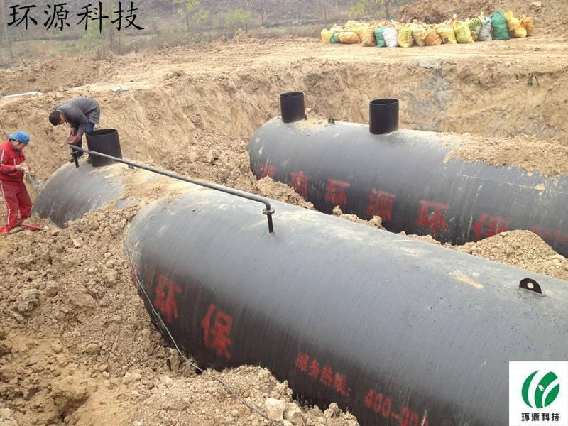 一体化新农村生活污水处理设备价格 5