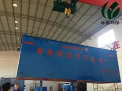 電鍍污水處理設備價格高效率自動化控制HY-EW