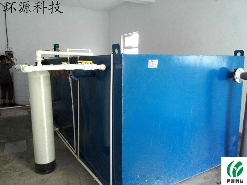 一体化生猪屠宰污水处理设备 4
