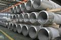 ASTM A213,ASTM A269,ASTM A312,ASTM A789,EN10216-5-Seamless Stainless Steel Tube