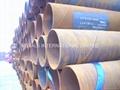 阿爾及利亞斯基科達液化天然氣管線項目