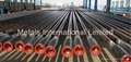 Heavy Weight Drill Pipe(HWDP)-API 5DP AISI 4142H-4145H