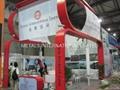 Tube Fair 2010