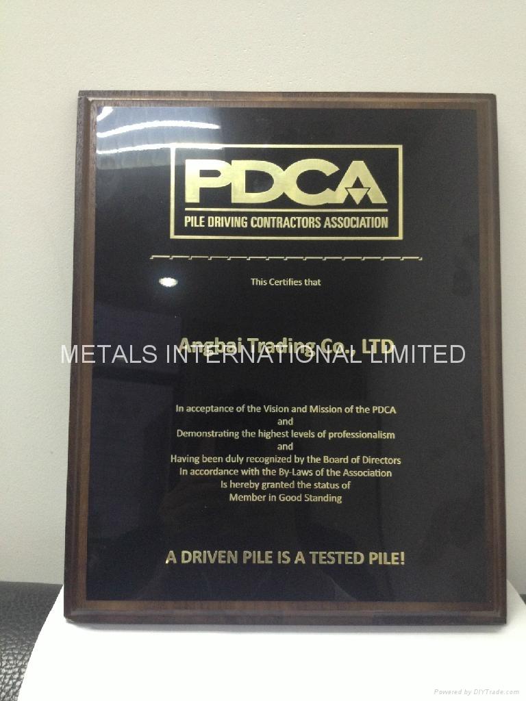 PDCA Certificate