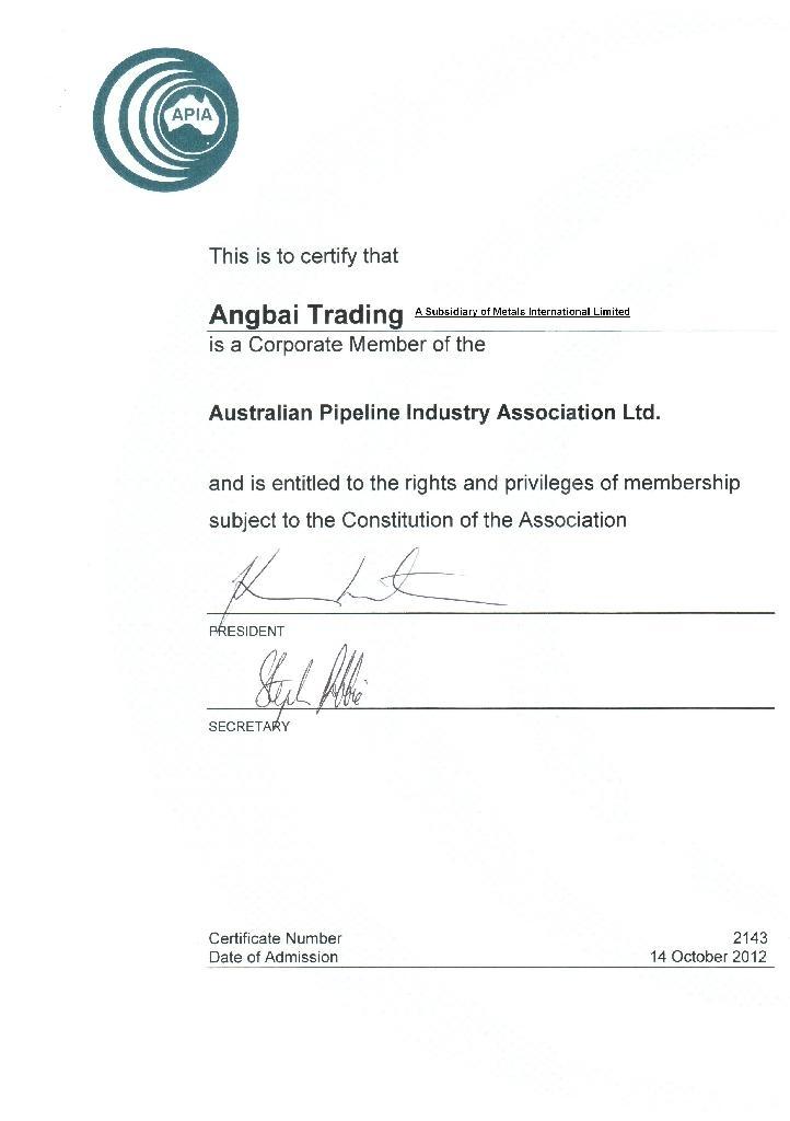 APIA Certificate