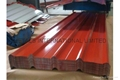 JIS G3316, IS277, ES C.D7.001  Corrugated Web Beam