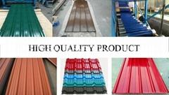 JIS G3316, IS277, ES C.D7.001  Corrugated steel roofing sheet