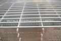 Aluminum Bar Grating