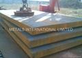 A709 Grade 50 Carbon steel plate for bridges