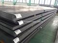 S355G10+M TMCP Offshore Steel Plates EN10225