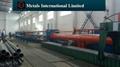 DIN2391 ST52,25Mn,27SiMn,JIS STKM13 Honing Tube,Skiving Tube,SRB Tube