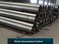 EN 10297 37Mn GAS CYLINDER STEEL PIPE