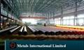 ASTM A106/ASTM A179,ASTM A192,ASTM A209,ASTM 210,ASTM A213,EN10216 Boiler Tube  8