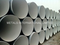 Cement mortar lining steel pipe