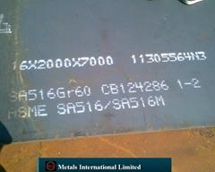 ASTM A387鍋爐板