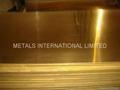 銅板/銅帶/銅箔