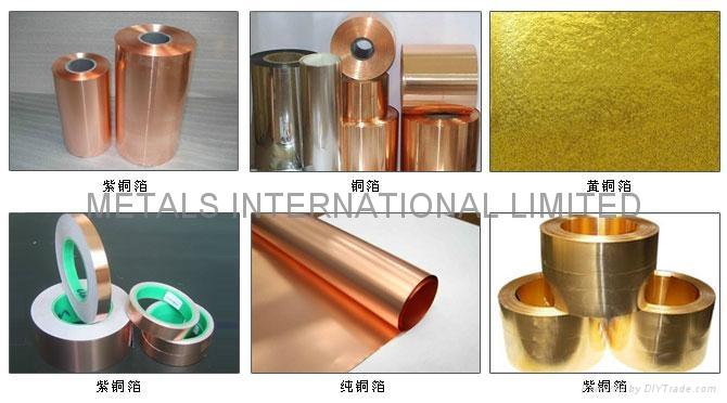 铜板/铜带/铜箔 10