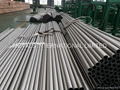 ASTM A268 TP444/TP446, ASTM SB667 904L  ,N08367 Super Austentic Stainless Tube