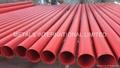 ASTM A53 B/ASTM A252,ASTM A500,CSA G40.21-50/DIN 2440/AS1163 C350L0 ERW  Pipe