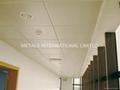 600x600mm, 300x300mm,300x1200mm,600x1200mm Aluminum Ceiling Panels