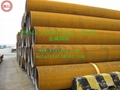 API 2B  Fabricated Structural Steel Pipe