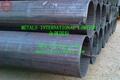 ASTM A617 CC55/CC60/CC65/CC70  CL12/22 EFW PIPE