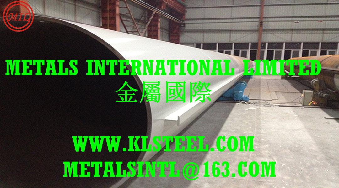 AS 1163 C450+INTERZONE 505 COATING